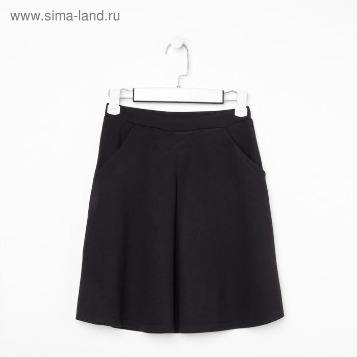 Юбка для девочек, рост 158-164 см, возраст 13 лет, цвет чёрный (арт. GS8030)