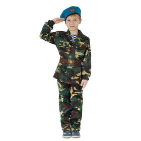 """Карнавальный костюм """"ВДВ"""", китель с манишкой, брюки, берет, ремень, рост 140 см"""