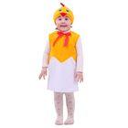 """Карнавальный костюм для девочки """"Цыплёнок в скорлупе"""", велюр, сарафан, шапка, от 1,5-3-х лет"""