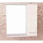 "Зеркало-шкаф для ванной ""Модена-60"" 63,2 х 60 х 13,4 см, белое"