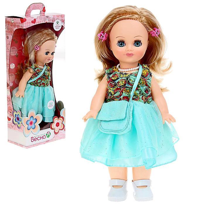 """Кукла """"Элла 11"""" со звуковым устройством, 35 см"""