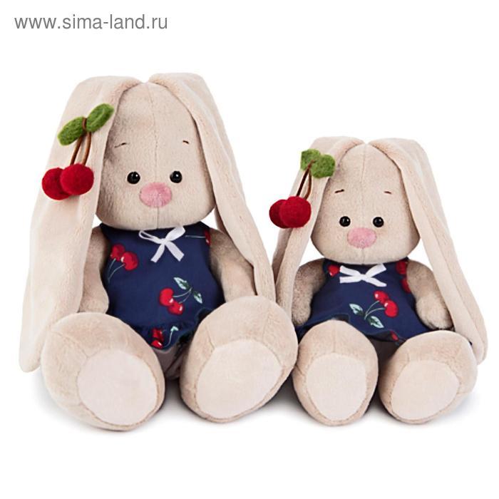 Мягкая игрушка «Зайка Ми» в костюмчике и с войлочной вишней