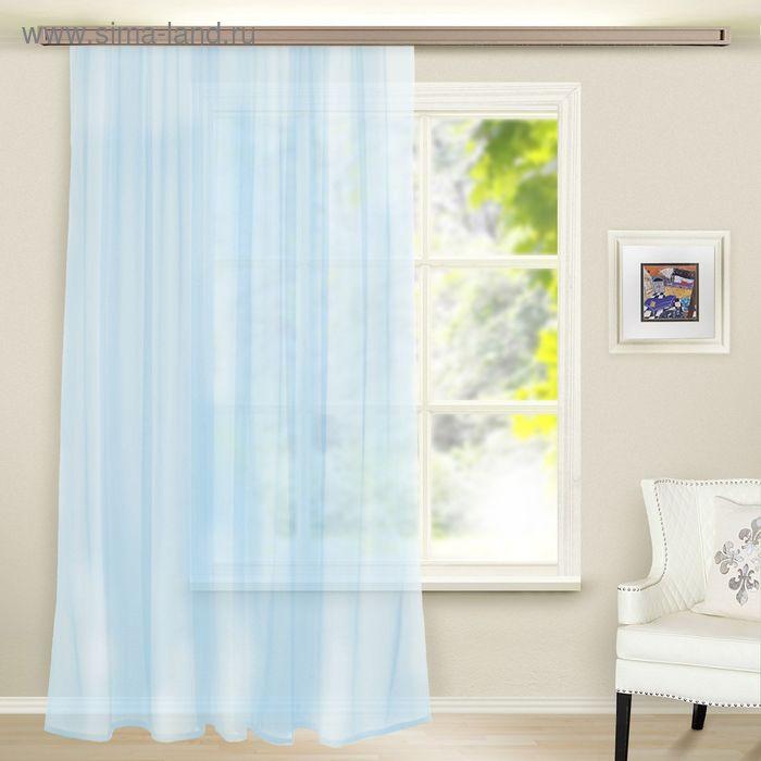 Штора вуаль, ширина 300 см, высота 260 см, цвет голубой