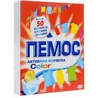 Порошок стиральный Пемос Колор, 350 г