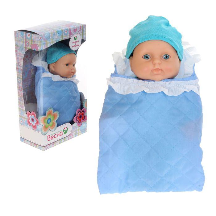Кукла «Карапуз-мальчик 16», 20 см