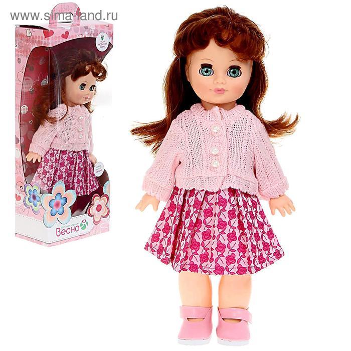 """Кукла """"Элла 1"""" со звуковым устройством, 35 см"""