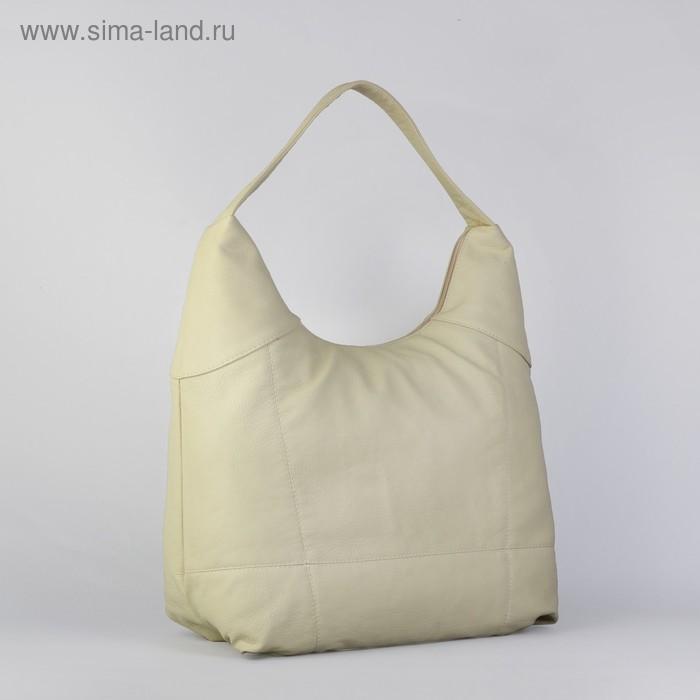 Сумка женская на молнии, 1 отдел, 1 наружный карман, бежевая