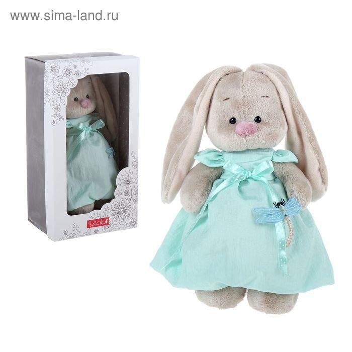 Мягкая игрушка «Зайка Ми» в мятном платье со стрекозой