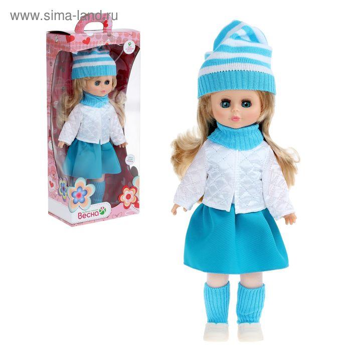 """Кукла """"Оля 8"""" со звуковым устройством, 43 см"""