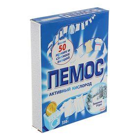 Стиральный порошок Пемос «Зимнее утро», автомат, 350 г Ош