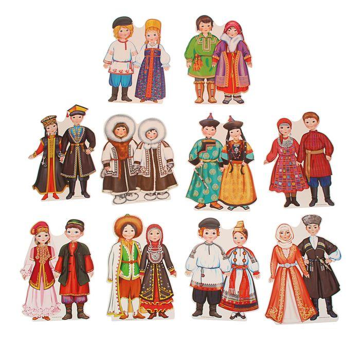 Евреи картинки для детей окружающий мир
