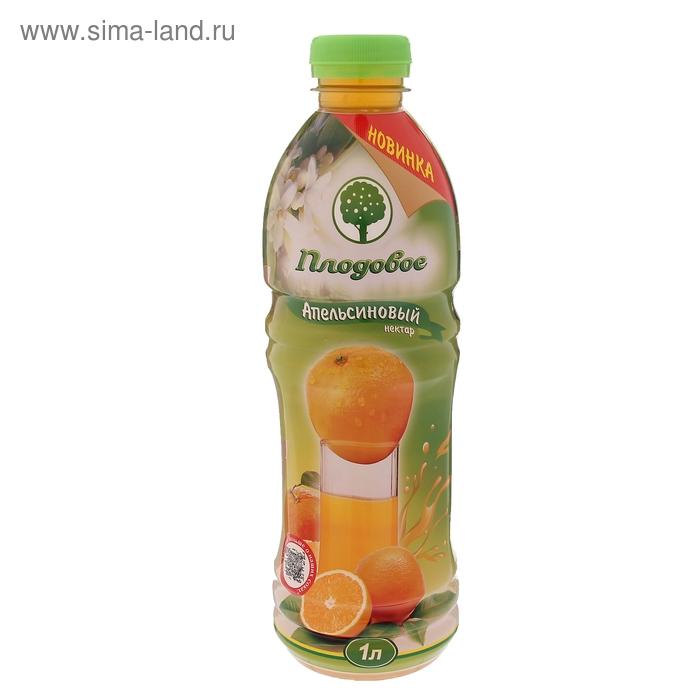 Нектар апельсиновый ПЭТ 1л  ГОСТ 32104-2013