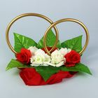 Кольца на крышу «Свадьба» с цветами, бело-розовые