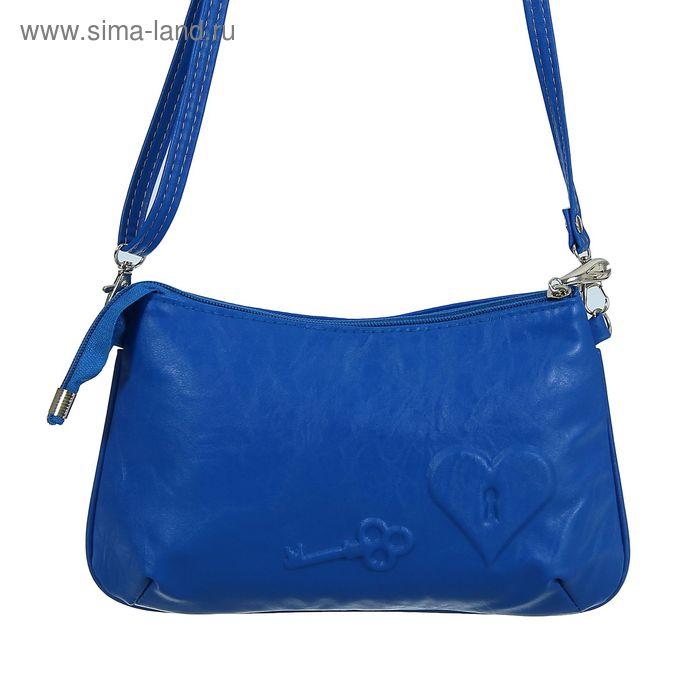 """Сумка женская на молнии """"Сердце и ключ"""", 1 отдел, 1 наружный карман, длинный ремень, синяя"""