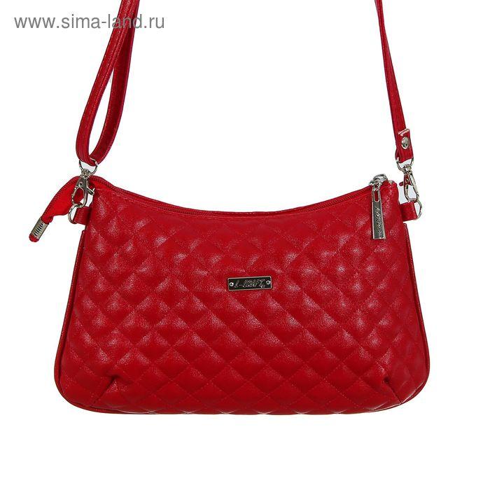 """Сумка женская на молнии """"Стёжка"""", 1 отдел, 1 наружный карман, длинный ремень, красная"""