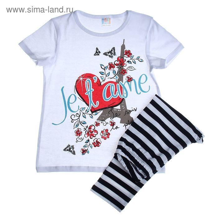 Комплект домашний для девочки (футболка, штаны ), рост 146 см (72), цвет белый