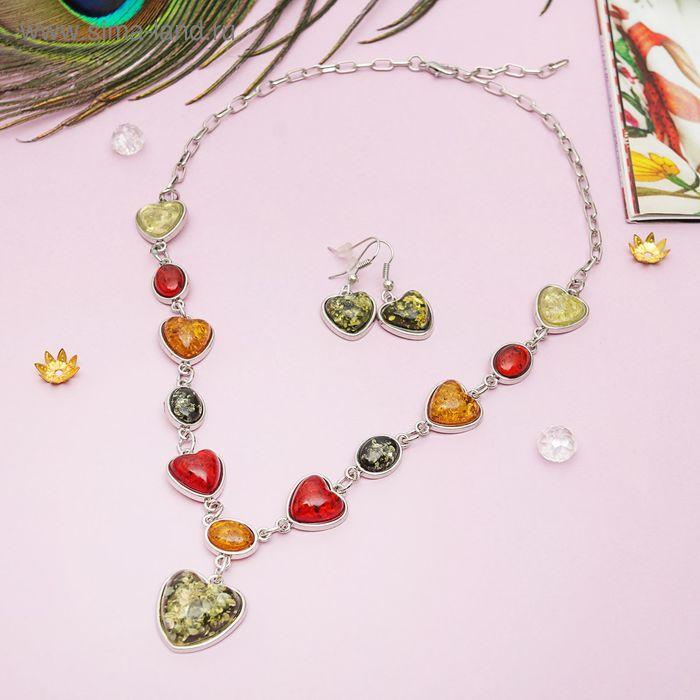 "Набор 2 предмета: серьги, кулон ""Янтарь"" сердце, цвет МИКС"