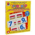 Настольная игра «Тренажёр для развития математических способностей» - фото 1648602
