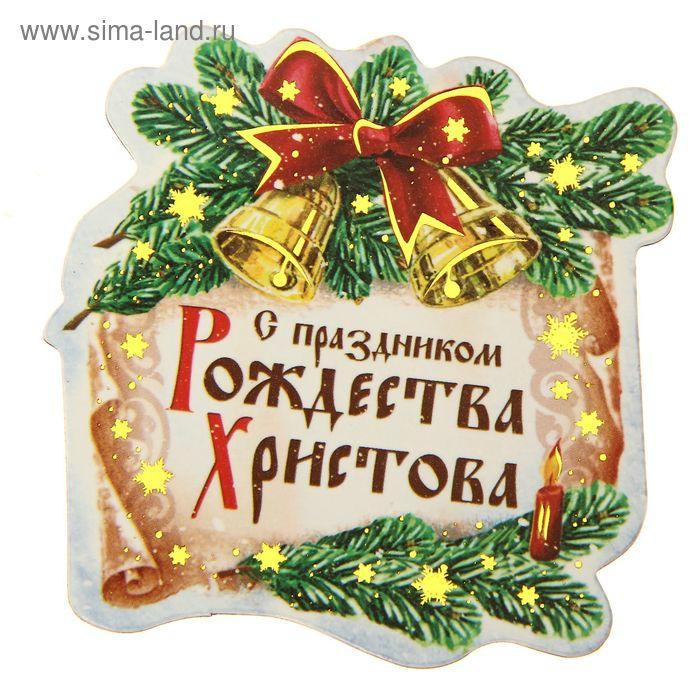 """Магнит с золотым тиснением """"С Рождеством! Колокольчики"""""""