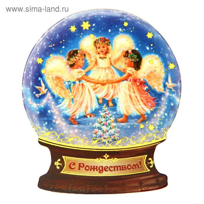 """Магнит в форме снежного шара """"С Рождеством! Хоровод ангелов"""""""