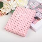 """Коробка подарочная """"Сердца"""" 16 х 12 х 3 см, цвет розовый"""