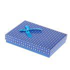 """Коробка подарочная """"Сердца"""" 16 х 12 х 3 см, цвет синий"""