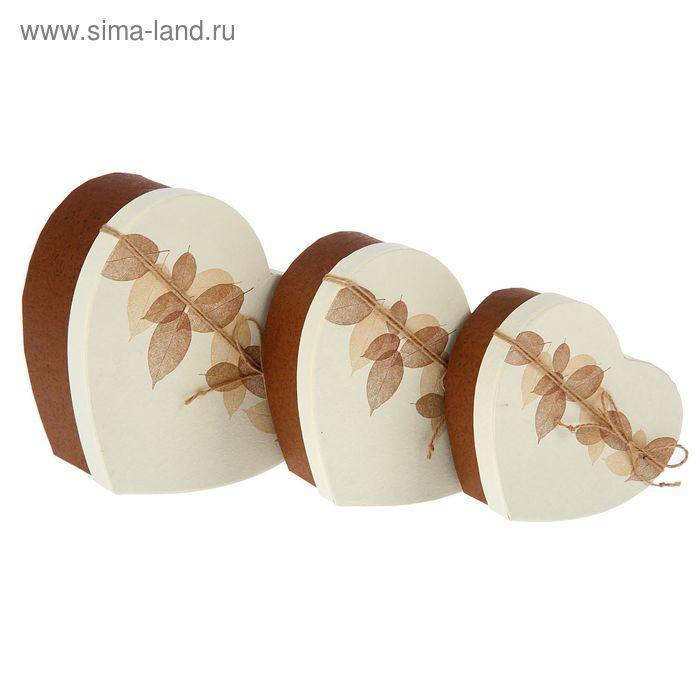 "Набор коробок 3в1 сердце ""Листья"" (22*20,5*9/19,5*17,5*7,5/16*15*6 см)"