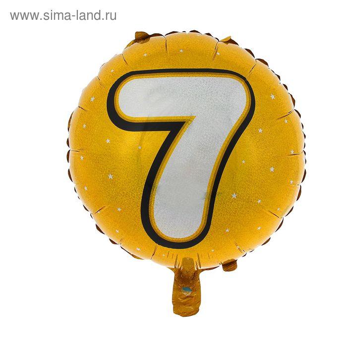 """Шар фольгированный 18"""", цифра 7, круг, голография, цвет золотой"""