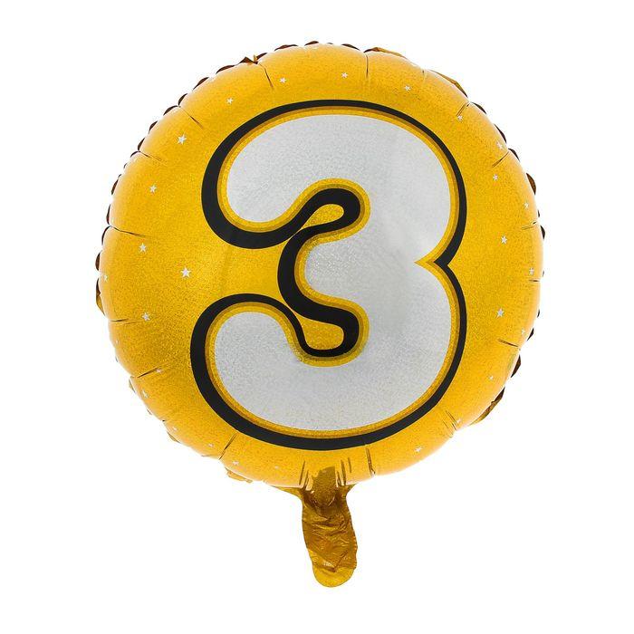 """Шар фольгированный 18"""", цифра 3, круг, голография, цвет золотой - фото 308473118"""