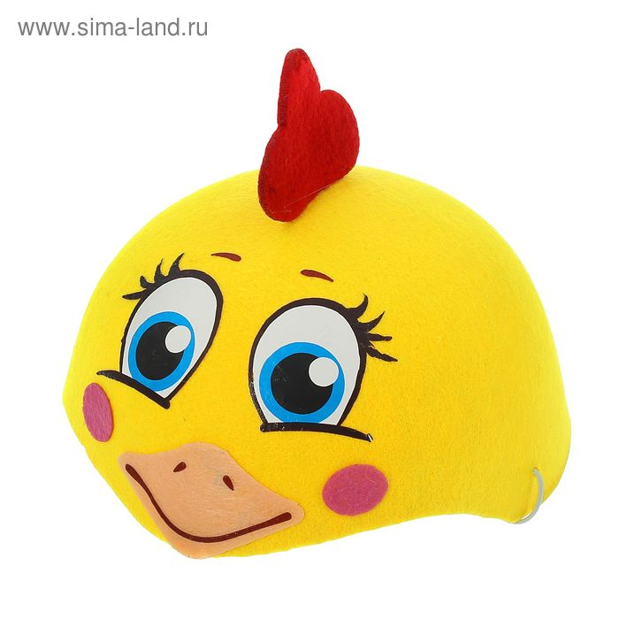 "Шляпа карнавальная ""Цыпленок"""