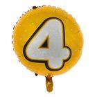 """Шар фольгированный 18"""", цифра 4, круг, голография, цвет золотой"""