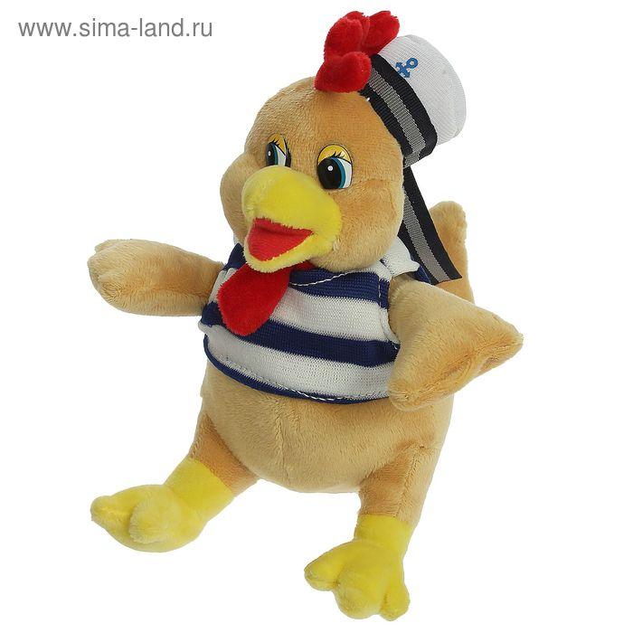 "Мягкая игрушка ""Петушок-морячок"""
