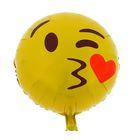 """Шар фольгированный 18"""" """"Поцелуй, сердце"""", круг, цвет жёлтый"""