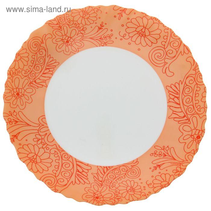 Тарелка десертная d=19 см Aurore Salmon