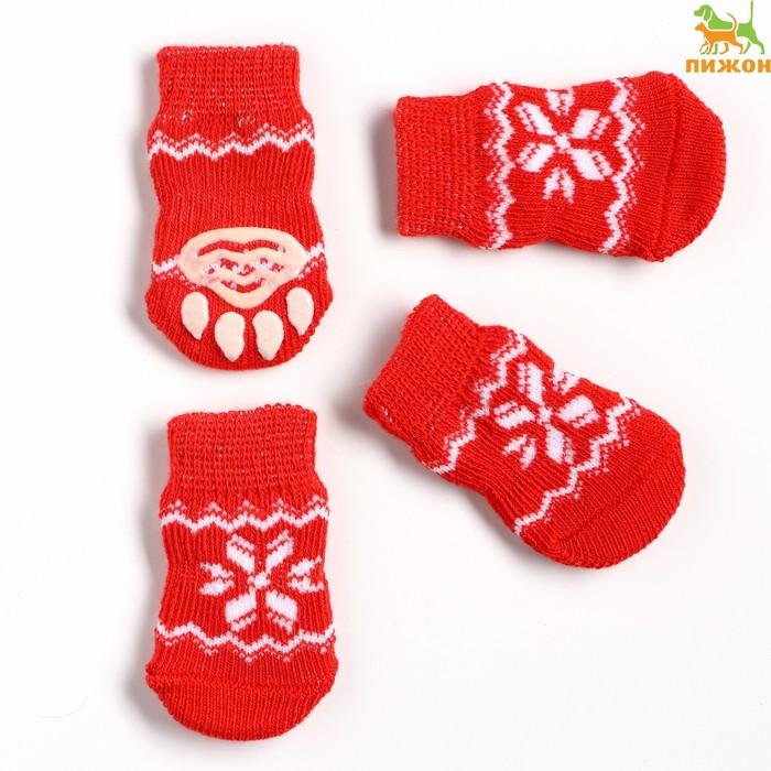 """Носки хлопковые нескользящие """"Снежинка"""", размер S (2,5/3,5 * 6 см), набор 4 шт, красные"""