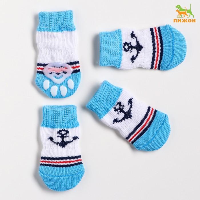 """Носки хлопковые нескользящие """"Моряк"""", размер М (3/4 * 7 см), набор 4 шт, голубые"""