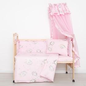 """Комплект в кроватку """"Слонята"""" (5 предметов), цвет розовый (арт. 51/1)"""