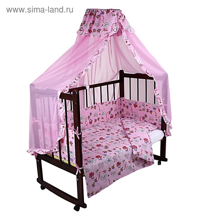 """Комплект в кроватку """"Зайчики"""" (4 предмета), цвет розовый (арт. 1545)"""
