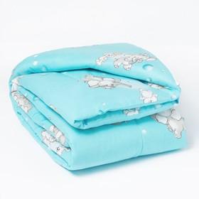 Одеяло, размер 110х140 см, цвет голубой