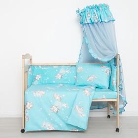 """Комплект в кроватку """"Слонята"""" (5 предметов), цвет голубой (арт. 51/1)"""