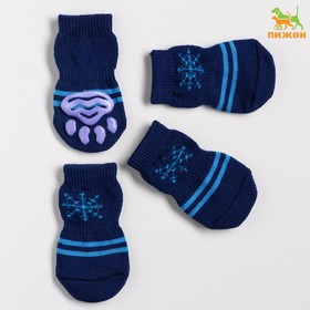 """Носки нескользящие """"Снежинка"""", размер L (3,5/5 * 8 см), набор 4 шт, темно-синие"""