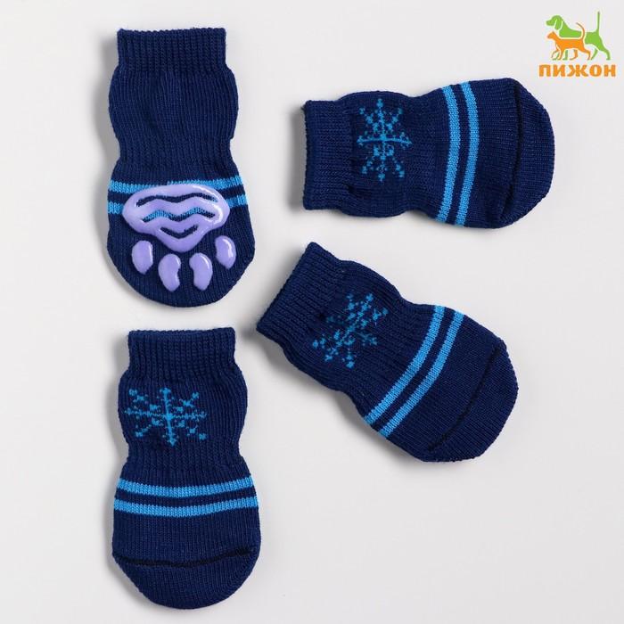 """Носки хлопковые нескользящие """"Снежинка"""", размер L (3,5/5 * 8 см), набор 4 шт, темно-синие"""