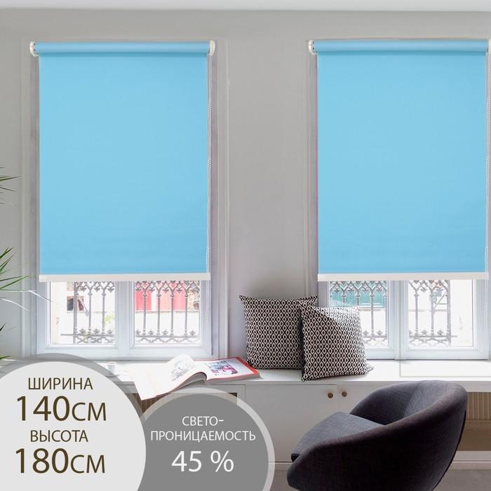 Штора рулонная 140х180 см, цвет голубой