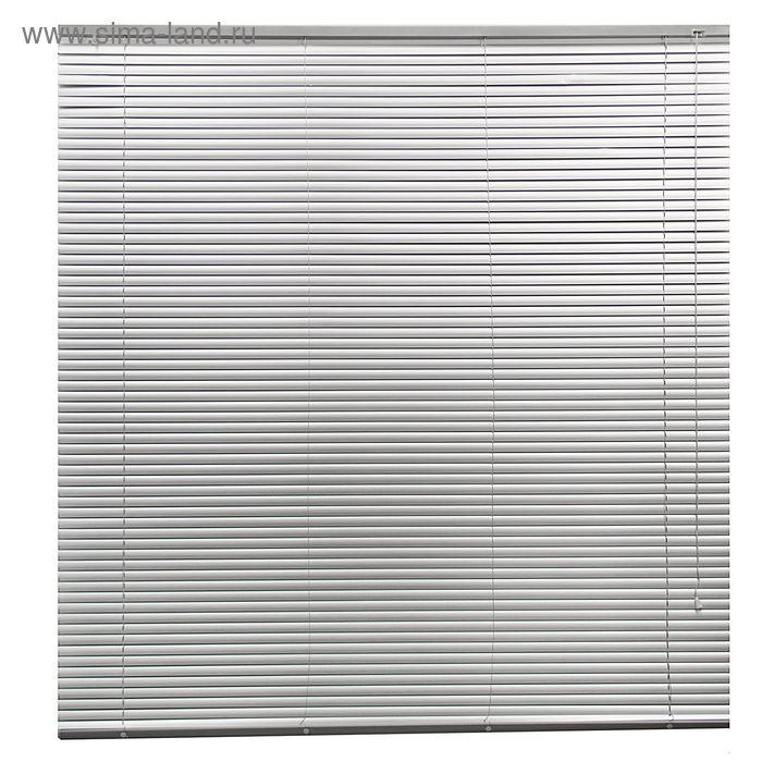 Жалюзи горизонтальные 150х160 см, цвет металлик