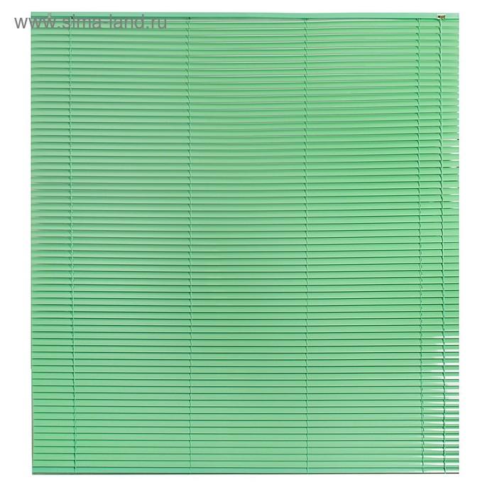Жалюзи горизонтальные 150х160 см, цвет зеленый