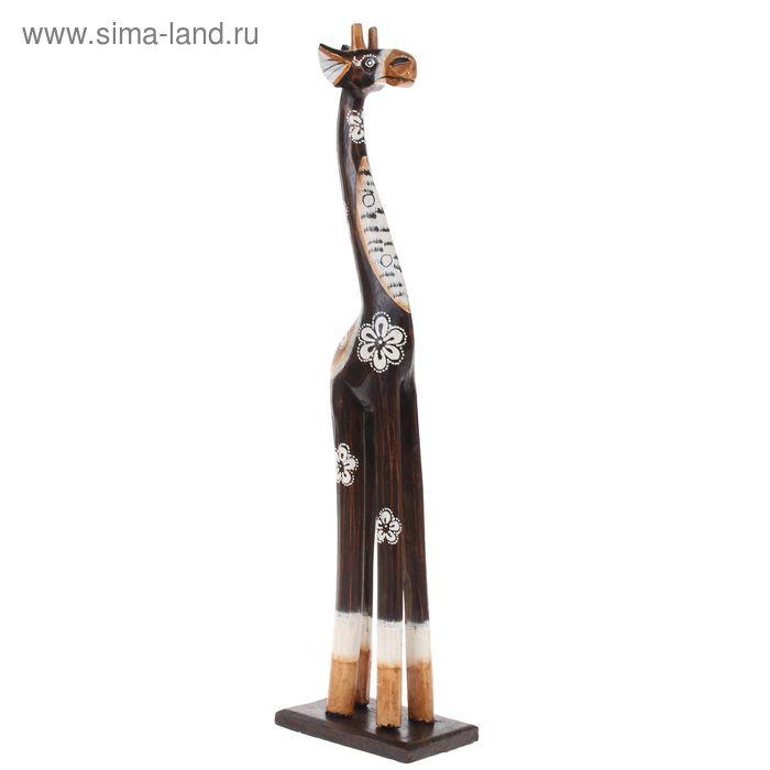 """Сувенир """"Великолепный жираф"""" тёмный"""