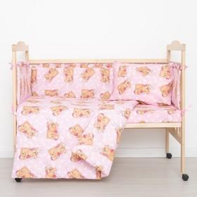 """Комплект """"Спящие мишки"""" (6 предметов), цвет розовый 65/1"""