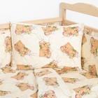 """Комплект """"Спящие мишки"""" (6 предметов), цвет бежевый 65/1, поролон - фото 106544243"""