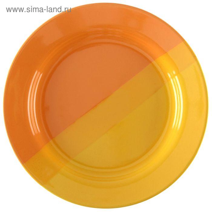 Тарелка подстановочная d=23 см, цвет жёлто-оранжевый