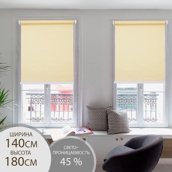 Штора рулонная 140х180 см, цвет кремовый
